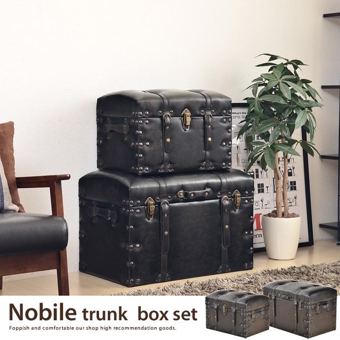 収納 雑貨 トランク トラベル ヴィンテージ シンプル おしゃれ モダン 合皮 スツール レトロ 北欧