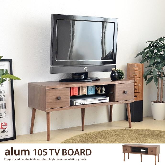 Kagu350 Tv Board Tv Stand Snack Tv Table Lowboard Board Tv Brown