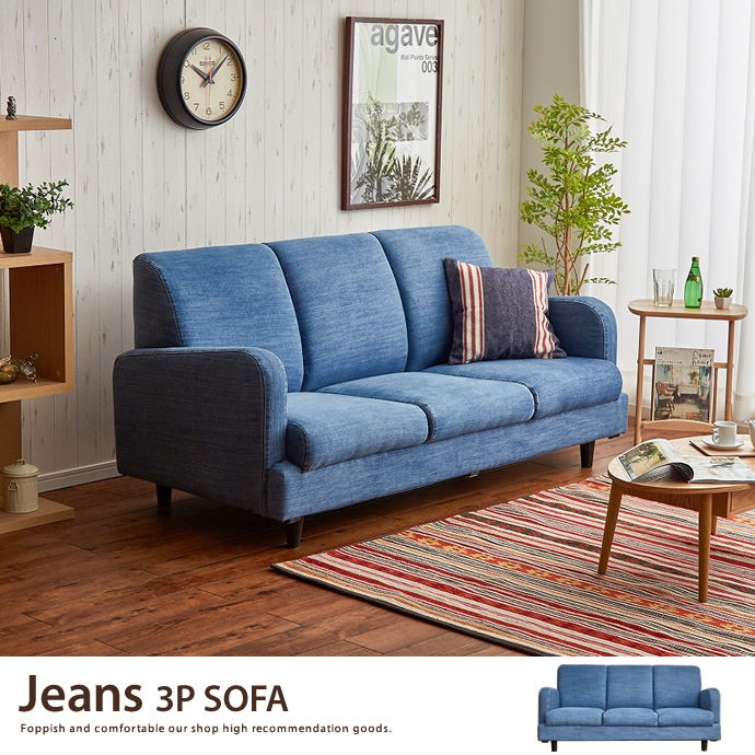 Design Jeans Used Denim Material Like 3 Seat Sofa.