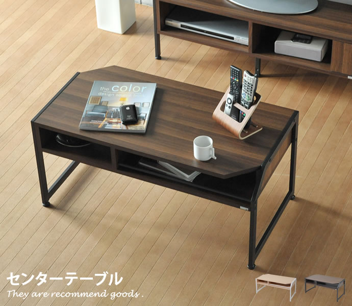テーブル ローテーブル センターテーブル リビングテーブル ナイトテーブル コーヒーテーブル カフェテーブル 木製 収納 シンプル おしゃれテーブル ブラウン 北欧 ナチュラル おしゃれ おしゃれ家具 おしゃれ モダン インダストリアル