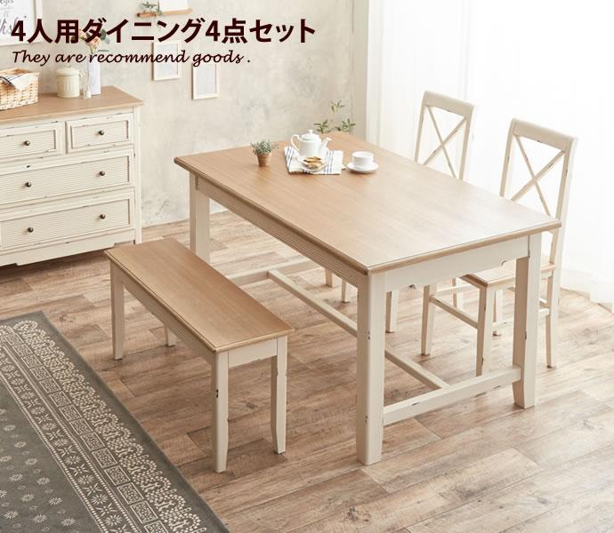 Blossom ダイニングテーブル4人用 4点セットダイニングテーブル4人用 4点セット 4人用 ダイニングテーブル テーブル 机 デスク おしゃれ家具 おしゃれ 北欧 モダン