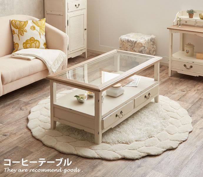 【全品P5倍! 5/25 18:00~23:59】Blossom コーヒーテーブルコーヒーテーブル ローテーブル 机 デスク ホワイト 天然木 木製 パイン テーブル 木
