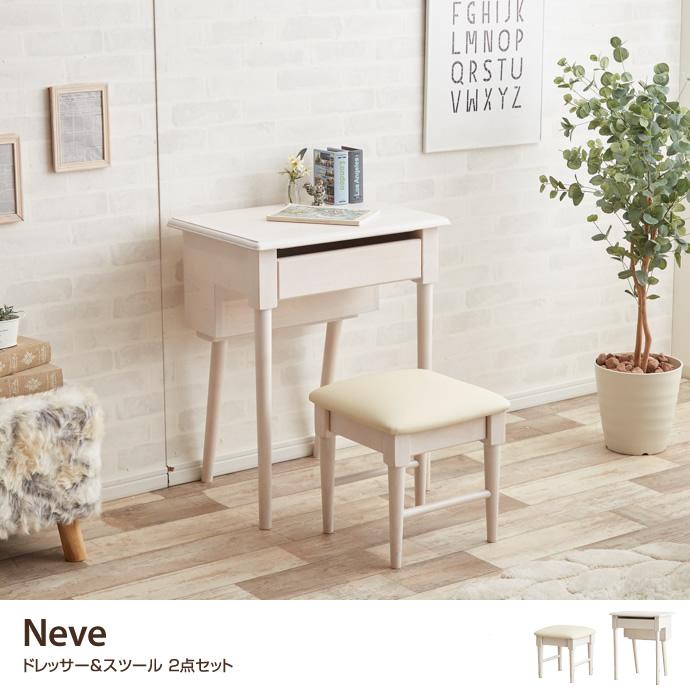 ドレッサー セット ドレッサーセット 化粧台 椅子 引き出し 組み立て リビング おしゃれ 木製 ホワイトル 一人暮らし 角 収納 家具 モダン 木