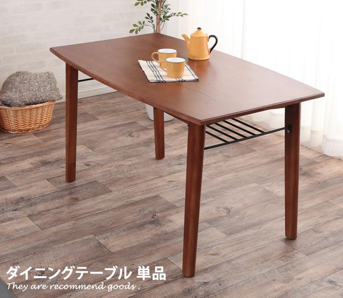 ダイニングテーブル レトロ 天然木 アイアン シンプル ブラウン オシャレ スチール棚