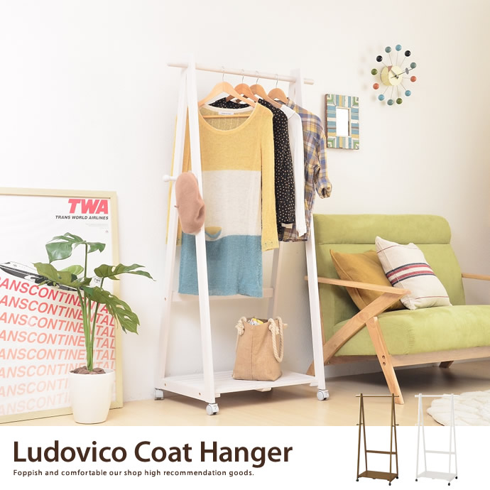 Natural Wood Retro Clothes Racks. The Rooms Of The Natural Taste Is  Perfect. Even With The Casters And Move Easily.