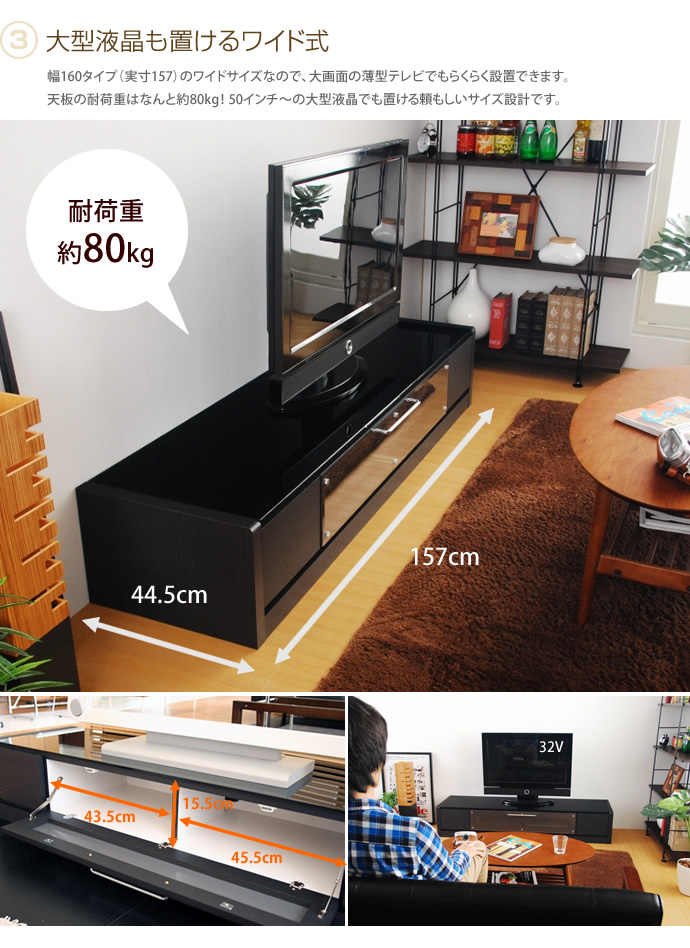 Export Invoice Pdf Kagu  Rakuten Global Market Tv  Type Snack Tv Stand Tv  Invoice Template In Excel 2007 Excel with Po And Non Po Invoices Tv  Type Snack Tv Stand Tv Board Wooden Storage Flap Dvd Storage Av Usps Insured Mail Receipt Excel