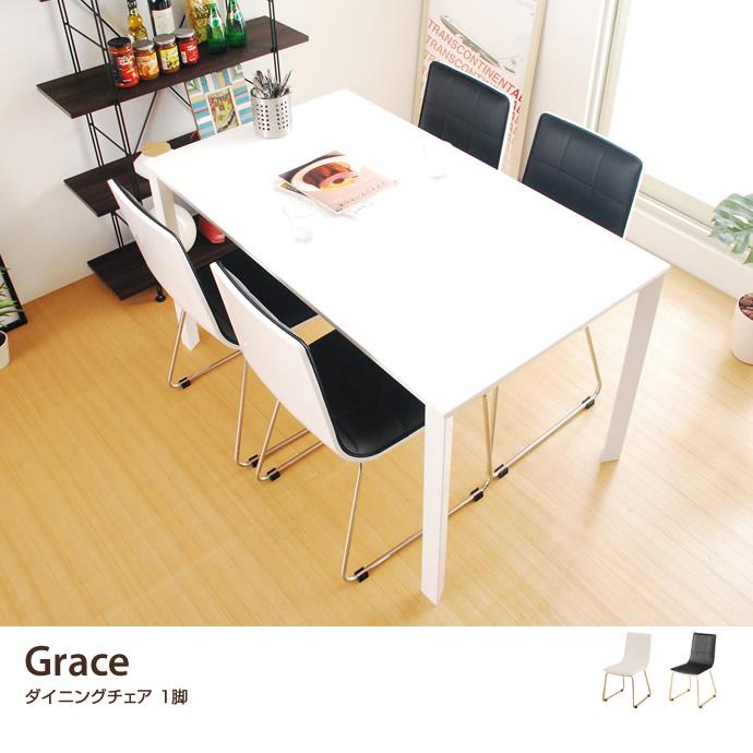 PC PC Office Desk, Chair Chair Designeru0027s 20% Off Furniture Modern Simple  Scandinavian Grace Chair