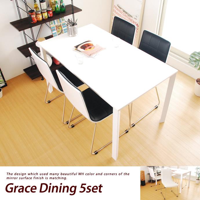 ダイニングセット 5点 ダイニングテーブル 4人掛 4人用 ダイニングチェア ダイニングテーブル&チェア モダン 5点セット 4脚 シンプル 北欧 130 アンティーク家具
