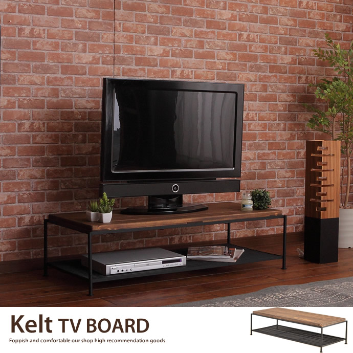 Kelt Celtic TV TV TV Board Snack TV Stand TV Units Retro Wood Grain Simple  Steel