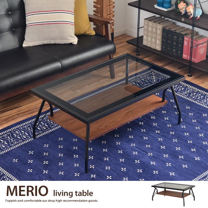 MERIO Living Table【リビングテーブル】【ガラステーブル】ウォールナット 収納スペース付 アジャスター【幅90cm】シンプル オシャレ【強化ガラス】スタイリッシュ