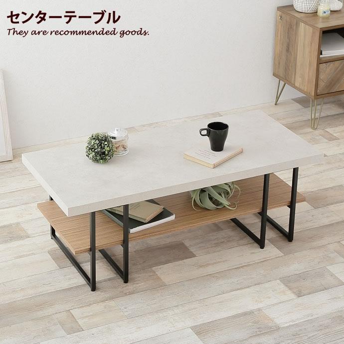センターテーブル テーブル ローテーブル リビングテーブル テレビ台 ローボード テレビボード 机 おしゃれ家具 一人暮らし ロータイプ 北欧 おしゃれ デスク 収納 角型 モダン