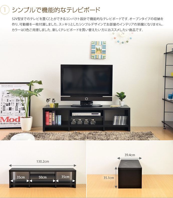 TV stand snack TV Board lowboard Lo type storage white black brown % modern simple Nordic 26 inch 28 inch 30 inch 32 inch 37 inch 52 inch 20% off
