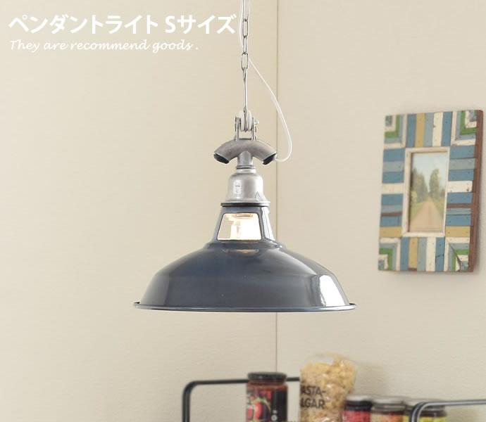 Lighting Pendant Lights Led Enamel Ceiling Sealing Antique Off Fixtures Dining Retro Modern Simple Scandinavian Fisherman S