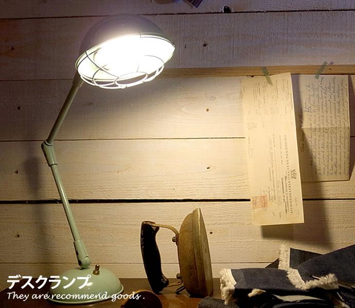 【全品P5倍! 5/25 18:00~23:59】【P10倍!】 デスクランプ 13W E17 間接照明 テーブルライト おすすめ 照明 スタンドライト 目に優しい モダン 北欧 アンティーク 通販 ブロンクスデスクランプ 学習机