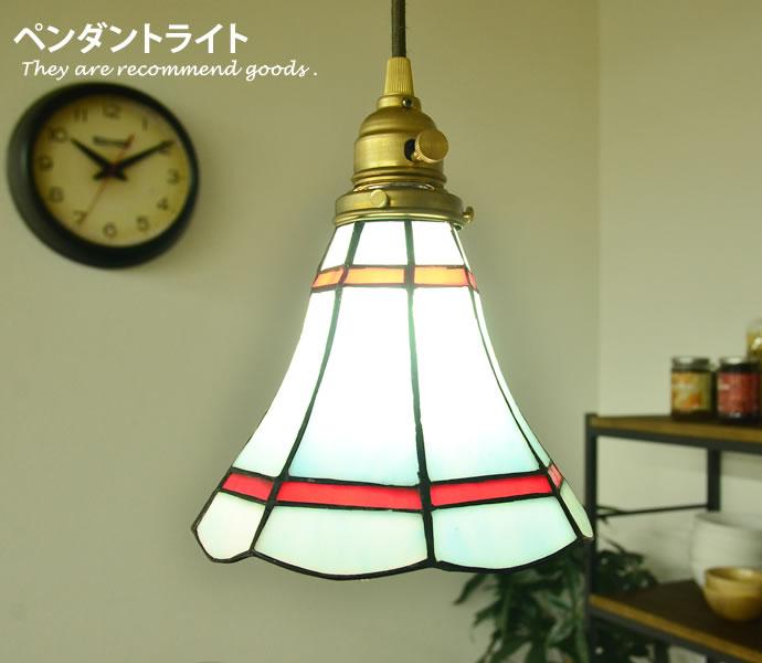 Stained glass-pendant Maribu[ペンダントライト]照明[ステンドグラス]レトロ ハンドメイド アンティーク ライト ヴィンテージ[蛍光球対応]オシャレ[LED電球対応]可愛い おしゃれ家具 おしゃれ 北欧 モダン
