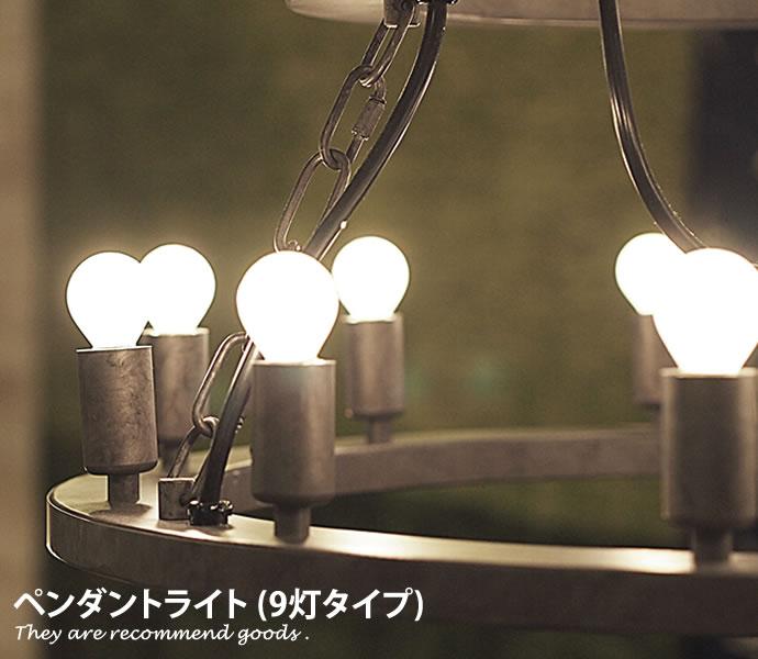 照明 ライト ランプ ペンダント ペンダントライト ペンダント キッチン Elements 玄関 エレメンツ 間接照明 リビング ダイニング ペンダントランプ Pendant おしゃれ家具 おしゃれ 北欧 モダン