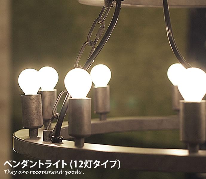 照明 ライト ランプ ペンダント ペンダントライト キッチン 玄関 リビング ペンダントランプ 間接照明 Pendant ダイニング エレメンツ Elements ペンダント おしゃれ家具 おしゃれ 北欧 モダン