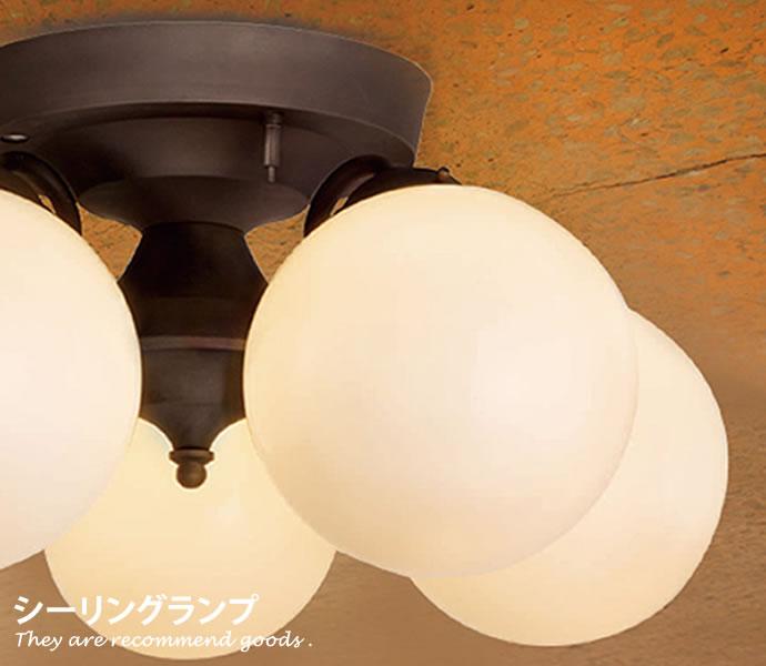 シーリング 照明 照明器具 おしゃれ ダイニング リビング lamp5 シンプル remote モダン 北欧 tango ceiling おしゃれ家具