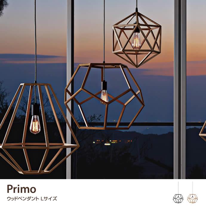 ペンダントライト 電球 照明器具 調光 1灯 照明 ライト インテリア 天井 コード ウッド