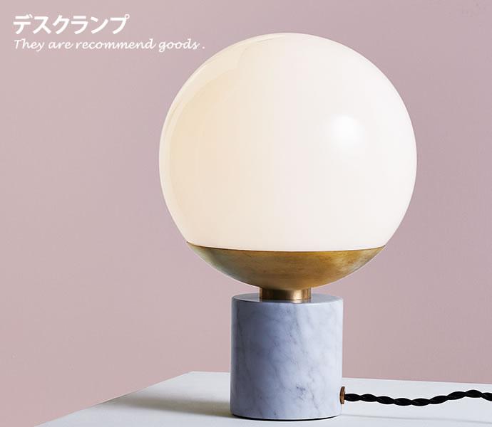 テーブルランプ 照明 テーブル 間接照明 ライト スタンド照明 白 スタンドライト ナチュラル ホワイト おしゃれ デスクライト モダン 丸型 LED対応 フロアライト シンプル おしゃれ家具 北欧