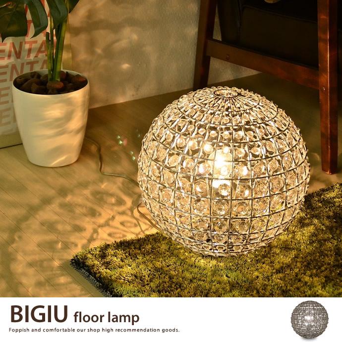フロアライト led フロア照明 スタンドライト スタンド照明 フロアスタンド 寝室 フロアランプ 照明 北欧 モダン シンプル 間接照明 アンティーク スタンド