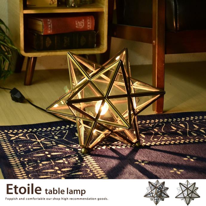 Kagu350 Star Shaped Floor Lamps You Want Floor Lighting Stand Light