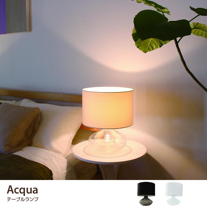 1灯 照明 ライト インテリア コード ホワイト デスク 電球 照明器具 デスクライトライト おしゃれ