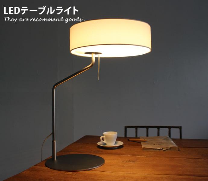【全品P5倍 4/5 18:00~23:59】 おしゃれ デスクライトライト 電球 照明器具 1灯 インテリア 照明 ライト コード デスク ホワイト