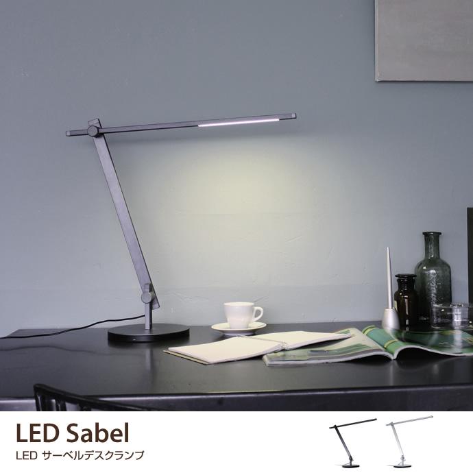 電球 照明器具 1灯 照明 ライト インテリア デスク シルバー コード デスクライトライト おしゃれ