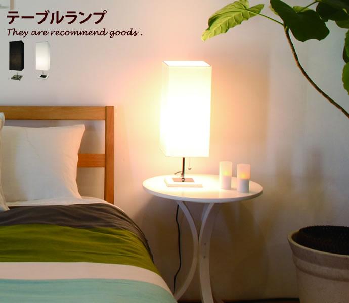 【全品P5倍! 5/25 18:00~23:59】1灯 照明 ライト インテリア コード ホワイト おしゃれ 照明器具 デスク 電球 デスクライトライト