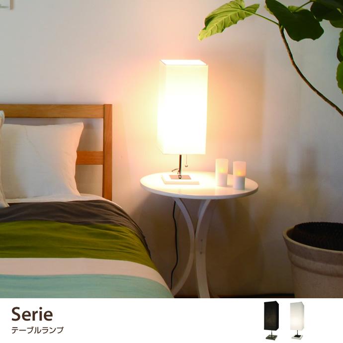 1灯 照明 ライト インテリア コード ホワイト おしゃれ 照明器具 デスク 電球 デスクライトライト