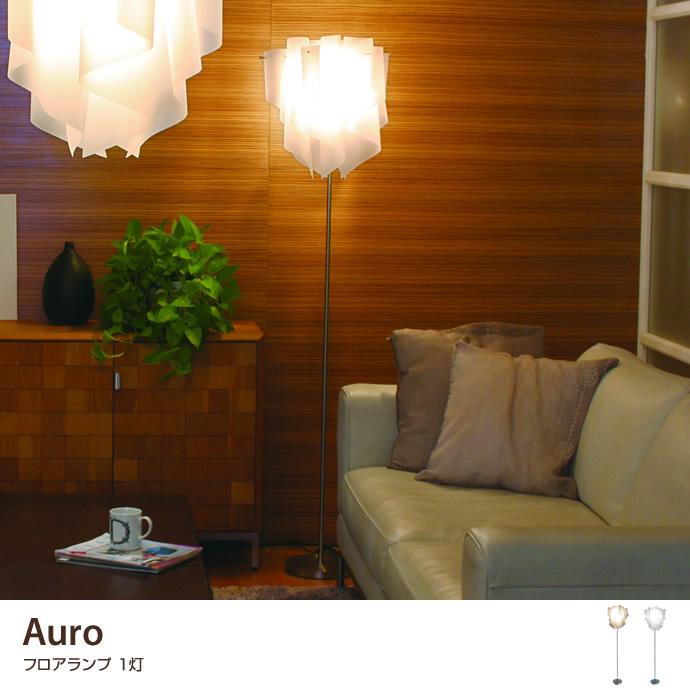 照明 ライト インテリア コード 天井 フロアライト 照明器具 電球 おしゃれ 調光