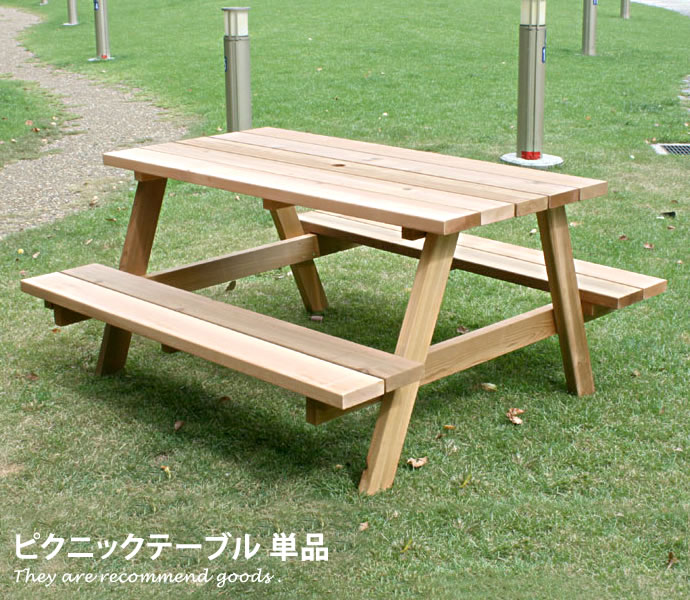 Modern Garden Table Chair 2 Picnic North Europe Made In Set Wooden Outdoor Tree Bench An