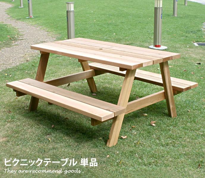 【全品P5倍 4/5 18:00~23:59】 ガーデンテーブルセット ガーデン テーブル セット 木製 アウトドア 天然木 ベンチ 日本製 モダン ガーデンテーブル チェア ガーデン 2 ピクニックテーブル 北欧