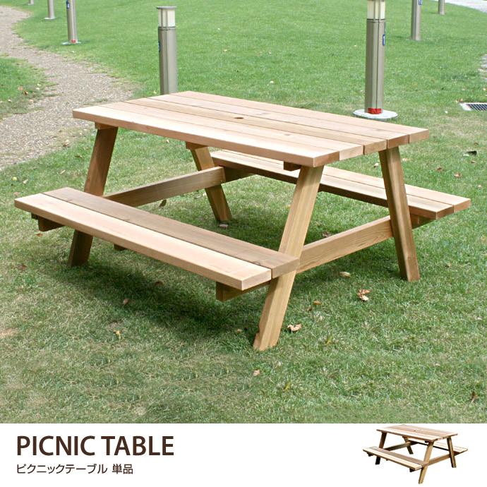 kagu350 | Rakuten Global Market: Garden table set garden table set ...