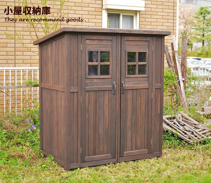 Country Ware House カントリー小屋 収納庫 シンプル オシャレ ウッド 棚板左右分割式 収納 便利 大容量 おしゃれ家具 おしゃれ 北欧 モダン