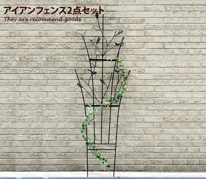 【全品P5倍 4/5 18:00~23:59】 【2点セット】アイアンフェンス アンティーク リーフ どんぐり 小鳥 ブラック 花壇 プランター 高級感 羽根 立体感
