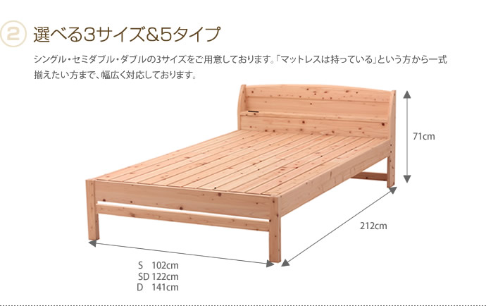 kagu350 | Rakuten Global Market: Slatted bed Hinoki cypress Hinoki ...