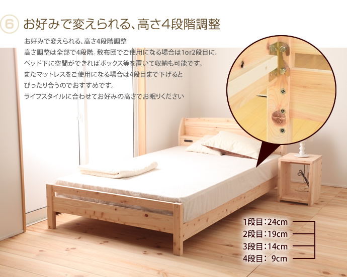 kagu350: Slatted bed Hinoki cypress Hinoki cypress Slatted bed ...