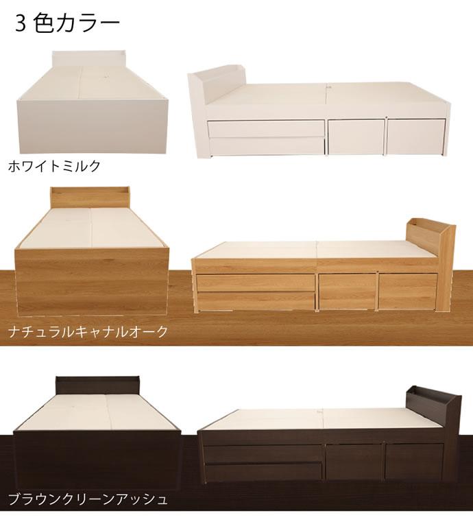 【シングル】【高密度アドバンスポケットコイル】 ベッド シングルベッド ベッドフレーム フレーム 宮棚 引き出し 収納 ヘッドボード コンセント付き 大容量 一人暮らし ブラウン 茶 収納付き ホワイト ベッド下収納 ナチュラル