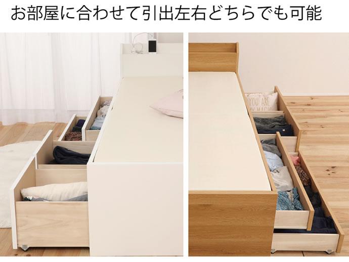 【ダブル】【フレームのみ】 ベッド ダブルベッド ベッドフレーム フレーム 大容量 茶 ホワイト 宮棚 ナチュラル 引き出し ヘッドボード 収納 コンセント付き 一人暮らし ブラウン 白 ベッド下収納 収納付き