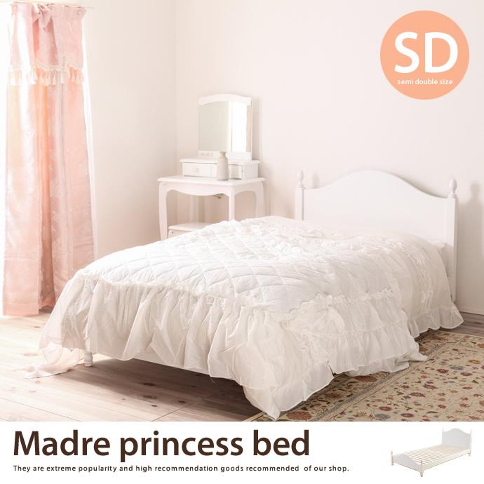 【セミダブル】【フレームのみ】すのこベッド 姫系 ホワイト すのこ モダン こども スノコ 北欧 プリンセス 子供 シンプル エレガント 木製
