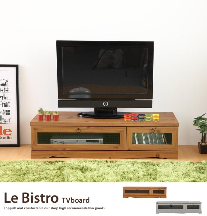 テレビ台 120 テレビボード 北欧 LE BISTRO アンティークローボード モダン AV収納 北欧 テレビラック 46インチ 収納 28インチ ローボード ガラス アンティーク DVD収納 TVボード 30インチ TV台 ローボード26インチ ブラウン 32インチ