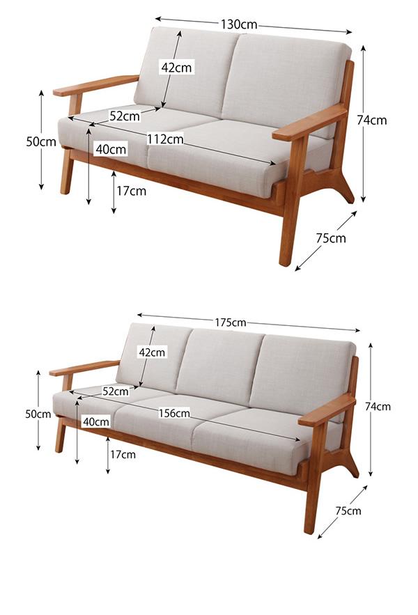 Lulea 3P sofa 3个赊帐沙发3个赊帐简单漂亮的沙发北欧纤维扶手3P
