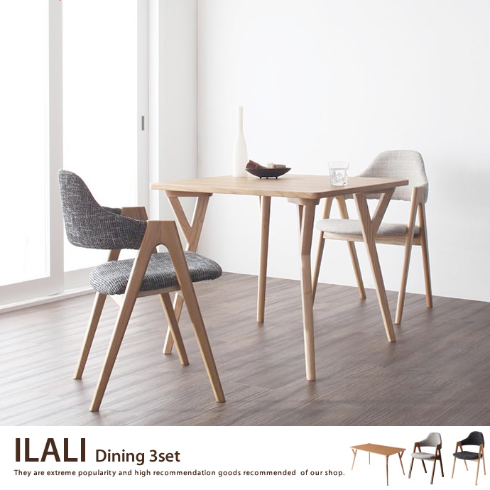 ILALI Dining 3set ダイニングセット ダイニング ナチュラル シンプル オシャレ 天然木 木製 北欧