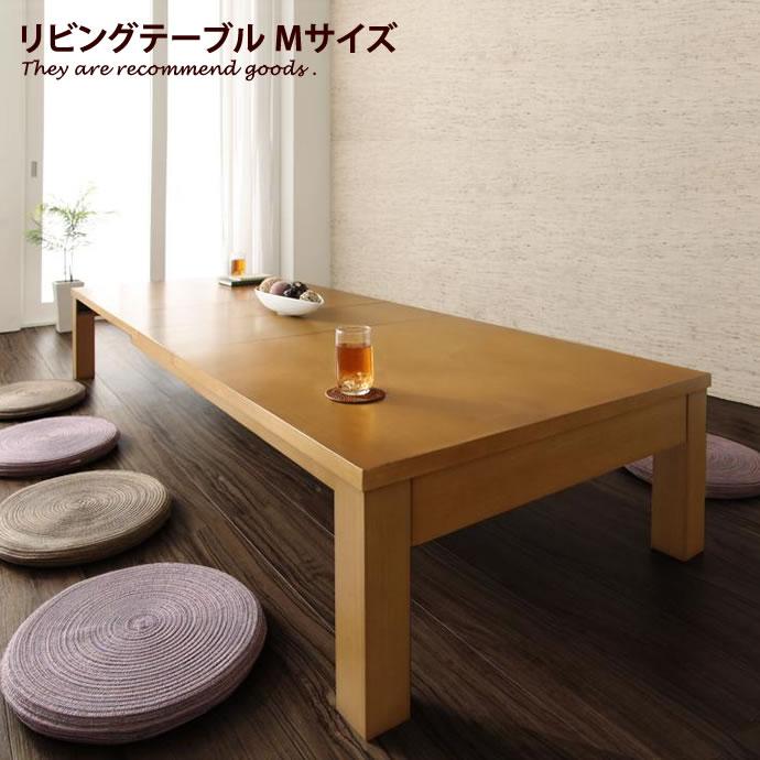 PANOOR Living table(Mサイズ) リビングテーブル ウッドテーブル モダン 食卓 おしゃれ ローテーブル センターテーブル 北欧 伸長式 シンプル テーブル エクステンション 木製 天然木 おしゃれ家具