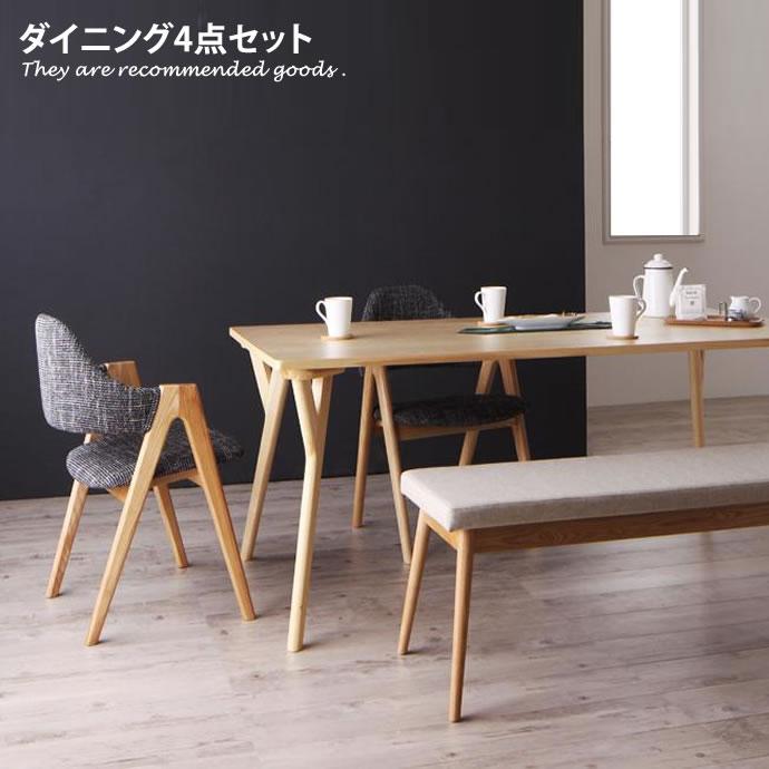 OLELO Dining 4set ダイニングセット ダイニング 木製 天然木 モダン デザイナーズダイニング オシャレ シンプル 幅170cm 北欧 おしゃれ家具 おしゃれ