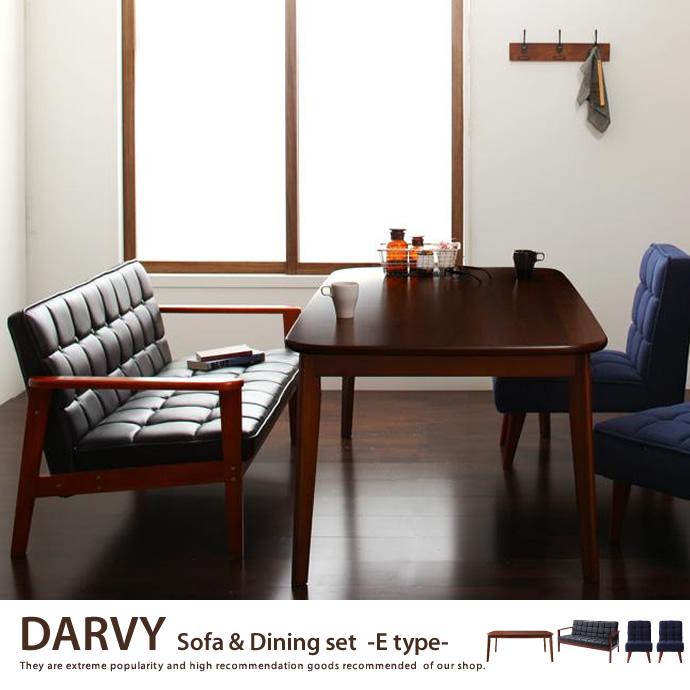 DARVY Dining 4set(Eタイプ) ダイニングセット ダイニング ソファダイニング カフェスタイル シンプル レトロ 天然木 オシャレ モダン ミッドセンチュリー 木目 北欧