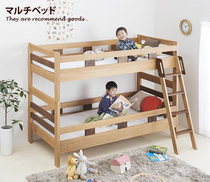 ベッド ベッドフレーム モダン 北欧 お洒落 2段ベッド シングルベッド ワイドキングサイズ ウォールナット 天然木 癒し かわいい おしゃれ家具 おしゃれ