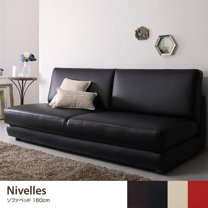 Nivelles ソファベッド 160 ソファ ベッド 木製 3人 ホワイト クッション ふかふか シック 天然木 シック 存在感 ゆっくり 脚 三人掛け 3人掛け 木製フレーム おしゃれ かっこいい 3 ブラウン レッド ホワイト ブラック